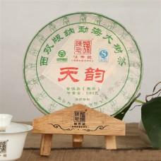 2015, Умиротворение, 500 г/блин, шэн, ч/ф Чэньшэн Хао