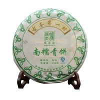 2013, Нефритовый Наньно, 400 г/блин, шэн, ч/ф Чэньшэн Хао