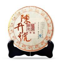 2018, Ювелирная работа, 357 г/блин, шэн, ч/ф Чэньшэн Хао