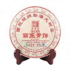 2018, На вес золота, 357 г/блин, шэн, ч/ф Чэньшэн Хао