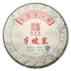 2014, дер. Баньпо, 357 г/блин, шэн, ч/ф Чэньшэн Хао