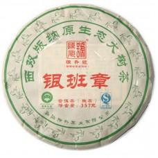 2014, Серебро Баньчжана, 357 г/блин, шэн, ч/ф Чэньшэн Хао