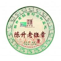 2019, Чёрный нефрит, Лаобаньчжан, 357 г/блин, шэн, ч/ф Чэньшэн Хао