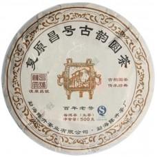 2014, Мелодия Древности, 500 г/блин, шэн, ч/ф Чэньшэн Хао