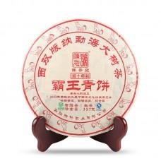 2018, Баван, 357 г/блин, шэн, ч/ф Чэньшэн Хао