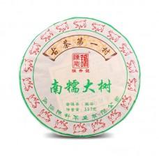 2019, На вес золота, 357 г/блин, шэн, ч/ф Чэньшэн Хао