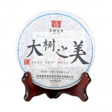 2014, Очарование чайного леса, 250 г/блин, шэн, ч/ф Шэнхэ