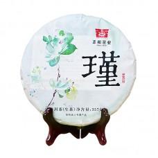 2014, Самородок, 357 г/блин, шэн, ч/ф Шэнхэ