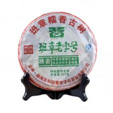 2010, Аромат риса (сырьё древних деревьев), 357 г/блин, шэн, ч/ф Шэнхэ