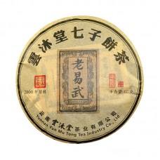 2017, Старый Иушанец (сырьё 2000 года), 357 г/блин, шэн, ч/ф Юньмутан