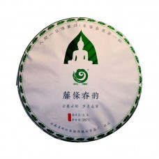 2019, Весенние лианы, 357 г/блин, шэн, ч/ф Юньчжан
