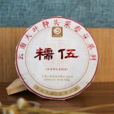 2021, дер. Ноу (糯伍), весенние почки, 100 г/блин, шэн, ч/ф Юньчжан