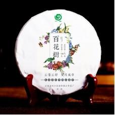 2019, дер. Байхуа (百花树村), 100 г/блин, шэн, ч/ф Юньчжан