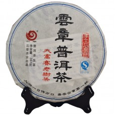 2015, дер. Дафусай, лаошу, 357 г/блин, шэн, ч/ф Юньчжан