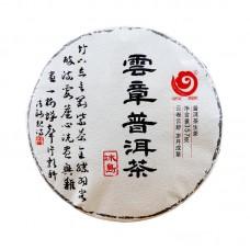 2014, Биндао, 357 г/блин, шэн, ч/ф Юньчжан