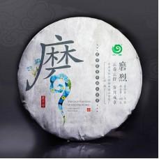 2020, Моле, Сибаньшань, 1700 м, 100 г/блин, шэн, ч/ф Юньчжан