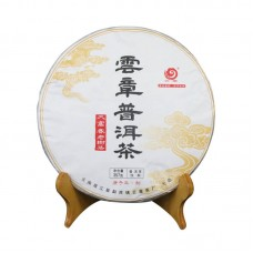 2020, дер. Дафусай, лаошу, 357 г/блин, шэн, ч/ф Юньчжан