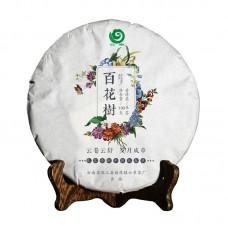 2018, Байхуа, 100 г/блин, шэн, ч/ф Юньчжан