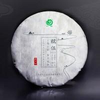 2020, Ноу, Биндао, 1600 м, 100 г/блин, шэн, ч/ф Юньчжан