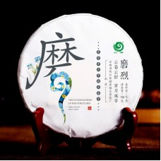 2019, дер. Моле (磨烈) Юная поросль чая, 100 г/блин, шэн, ч/ф Юньчжан