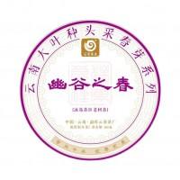 2021, дер. Югу, Весенний чай, 100 г/блин, шэн, ч/ф Юньчжан
