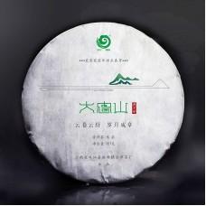 2020, Дачжуншань дер., Шуанцзян Мэнку, 357 г/блин, шэн, ч/ф Юньчжан