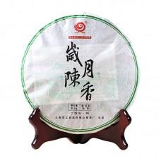2017, Выдержанный аромат уходящей Эпохи, 357 г/блин, шэн, ч/ф Юньчжан