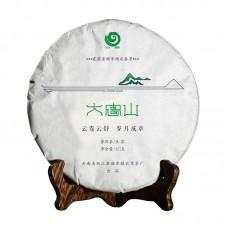 2018, дер. Дачжуншань. Весенний чай, 357 г/блин, шэн, ч/ф Юньчжан