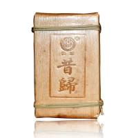 2019, Сигуйский хуанпянь древних деревьев, 500 г/упаковка, шэн, ч/ф Юньчжан
