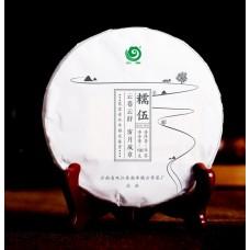 2019, дер. Ноу (糯伍), весенние почки, 100 г/блин, шэн, ч/ф Юньчжан