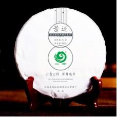 2019, дер. Цзинмай (景迈) Юная поросль чая, 100 г/блин, шэн, ч/ф Юньчжан