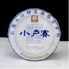 2021, дер. Сяохусай (小户赛), весенние почки, 100 г/блин, шэн, ч/ф Юньчжан