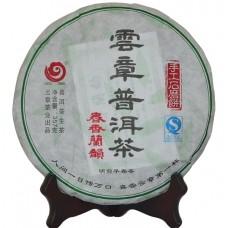 2015, Весенняя Орхидея, 357 г/блин, шэн, ч/ф Юньчжан