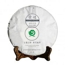 2018, Цзинмайский свежачок, 100 г/блин, шэн, ч/ф Юньчжан