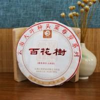 2021, дер. Байхуа (百花树村), 100 г/блин, шэн, ч/ф Юньчжан