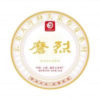 2021, дер. Моле (磨烈), весенние почки, 100 г/блин, шэн, ч/ф Юньчжан