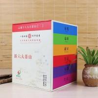 2014, Восемнадцать Чайных Гор Юньнани (новые), 780 г/комплект, шэн, ч/ф Юньюань Хао