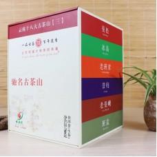2014, Восемнадцать Чайных Гор Юньнани (известные), 780 г/комплект, шэн, ч/ф Юньюань Хао