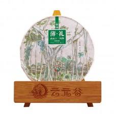 2018, Скромный подарок, Иу, 80 г/блин, шэн, ч/ф Юньюаньгу