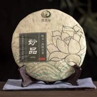 2014, Шедевры буланшаньских деревьев, 357 г/блин, шэн, ч/ф Юньюаньгу