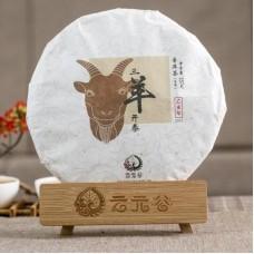 2015, Три барана, 357 г/блин, шэн, ч/ф Юньюаньгу
