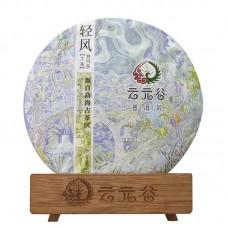 2018, Лёгкий ветер, 357 г/блин, шэн, ч/ф Юньюаньгу
