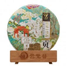 2018, дер. Дацишу, Иу, Древние деревья, 357 г/блин, шэн, ч/ф Юньюаньгу