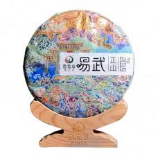 2019, Девушка-змея, р-н Иу, 357 г/блин, шэн, ч/ф Юньюаньгу