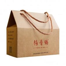2014, Цзинмайский сбор, 200 г/коробка, шэн, ч/ф Янпу Хао