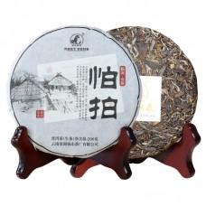 2018, Чайный заповедник, 200 г/блин, шэн, ч/ф неизв.