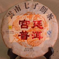2013, Гунтин Пуэр, 357 г/блин, шу, ч/ф Сыю
