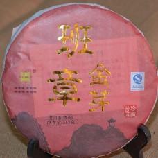 2015, Баньчжан Цзинья, 357 г/блин, шу, ч/ф Сыю
