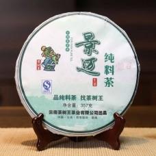 2010, Цзинмайшаньская весна, 357 г/блин, шэн, ч/ф Чашуван