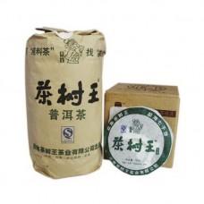 2013, Миниблин в упаковке (12*50 g), 600 г/упаковка, шэн, ч/ф Чашуван